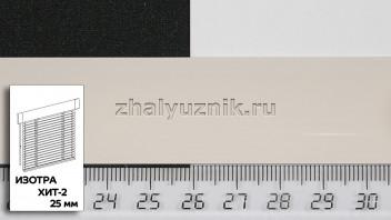 Горизонтальные жалюзи ИЗОТРА ХИТ-2 с ламелями-25 мм, цвет светло-розовый, глянец, артикул-21 (Интерсклад)