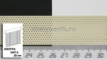 Горизонтальные жалюзи ИЗОТРА ХИТ-2 с ламелями-25 мм, цвет бежевый, глянец, артикул-23-perf (Интерсклад)