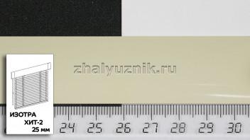 Горизонтальные жалюзи ИЗОТРА ХИТ-2 с ламелями-25 мм, цвет темно-бежевый, глянец, артикул-23 (Интерсклад)