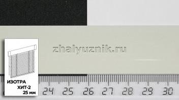 Горизонтальные жалюзи ИЗОТРА ХИТ-2 с ламелями-25 мм, цвет бежевый, глянец, артикул-25 (Интерсклад)