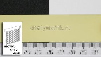 Горизонтальные жалюзи ИЗОТРА ХИТ-2 с ламелями-25 мм, цвет светло-желтый, бархат, артикул-402 (Интерсклад)