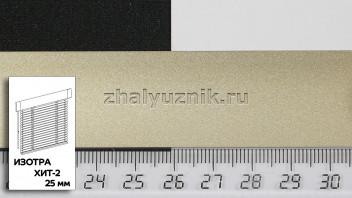 Горизонтальные жалюзи ИЗОТРА ХИТ-2 с ламелями-25 мм, цвет золотой, металлик, артикул-412 (Интерсклад)