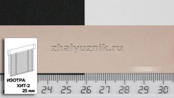 Горизонтальные жалюзи ИЗОТРА ХИТ-2 с ламелями-25 мм, цвет светло-розовый, металлик, артикул-4330 (Интерсклад)