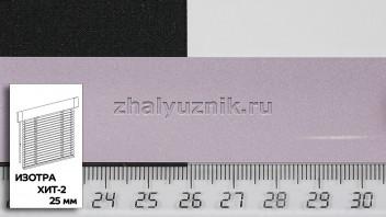 Горизонтальные жалюзи ИЗОТРА ХИТ-2 с ламелями-25 мм, цвет светло-сиреневый, металлик, артикул-4490 (Интерсклад)