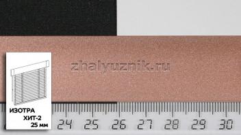 Горизонтальные жалюзи ИЗОТРА ХИТ-2 с ламелями-25 мм, цвет розовый, металлик, артикул-47 (Интерсклад)