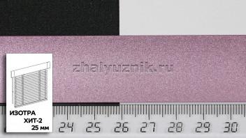 Горизонтальные жалюзи ИЗОТРА ХИТ-2 с ламелями-25 мм, цвет розовый, металлик, артикул-490 (Интерсклад)