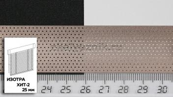 Горизонтальные жалюзи ИЗОТРА ХИТ-2 с ламелями-25 мм, цвет розовое-золото, металлик, артикул-50-perf (Интерсклад)