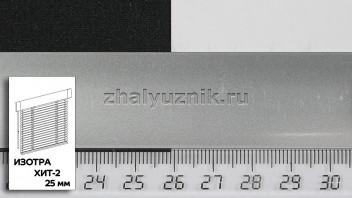 Горизонтальные жалюзи ИЗОТРА ХИТ-2 с ламелями-25 мм, цвет алюминий, глянец, артикул-56 (Интерсклад)