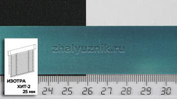 Горизонтальные жалюзи ИЗОТРА ХИТ-2 с ламелями-25 мм, цвет зеленый-металл, глянец, артикул-7162 (Интерсклад)