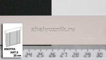 Горизонтальные жалюзи ИЗОТРА ХИТ-2 с ламелями-25 мм, цвет светло-сиреневый, глянец, артикул-73 (Интерсклад)