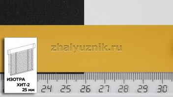 Горизонтальные жалюзи ИЗОТРА ХИТ-2 с ламелями-25 мм, цвет оранжевый, матовый, артикул-754 (Интерсклад)