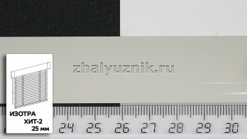 Горизонтальные жалюзи ИЗОТРА ХИТ-2 с ламелями-25 мм, цвет бежевый, глянец, артикул-79 (Интерсклад)
