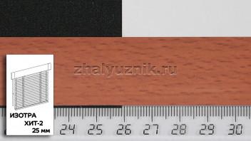 Горизонтальные жалюзи ИЗОТРА ХИТ-2 с ламелями-25 мм, цвет розовый_дуб, матовый, артикул-CI3-406 (Интерсклад)