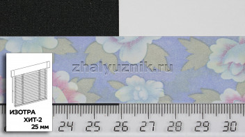 Горизонтальные жалюзи ИЗОТРА ХИТ-2 с ламелями-25 мм, цвет рисунок, глянец, артикул-LJ-011 (Интерсклад)