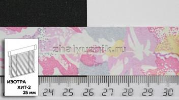 Горизонтальные жалюзи ИЗОТРА ХИТ-2 с ламелями-25 мм, цвет рисунок, глянец, артикул-SF-011 (Интерсклад)