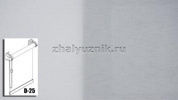 Рулонная штора системы D-25 с тканью - Плэйн белый (Амиго)