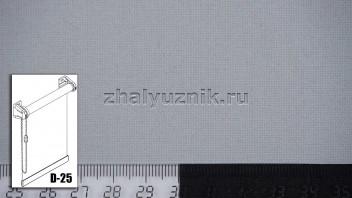 Рулонная штора системы D-25 с тканью - Омега серый (Амиго)