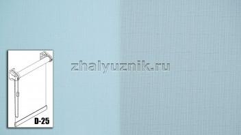 Рулонная штора системы D-25 с тканью - Бомбей-роллекс Голубой (Интерсклад)