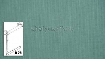 Рулонная штора системы D-25 с тканью - Бомбей-роллекс Малахитовый (Интерсклад)