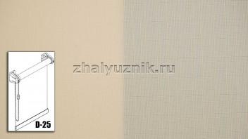 Рулонная штора системы D-25 с тканью - Бомбей-роллекс Персиковый (Интерсклад)