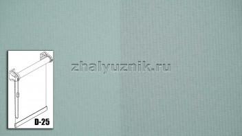 Рулонная штора системы D-25 с тканью - Плэйн-роллекс Бирюзовый (Интерсклад)