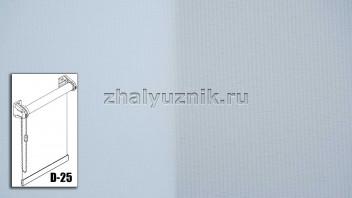 Рулонная штора системы D-25 с тканью - Плэйн-роллекс Голубой (Интерсклад)