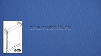 Рулонная штора системы D-25 с тканью - Плэйн-роллекс Синий (Интерсклад)