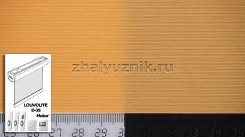 Рулонная штора LOUVOLITE D-35 Motor с тканью - Альфа светло-оранжевый (Амиго)
