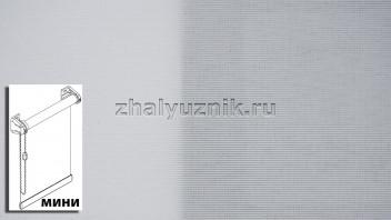 Рулонная штора системы мини с тканью - Плэйн белый (Амиго)