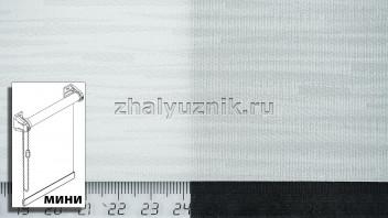 Рулонная штора системы мини с тканью - Эльба белый (Амиго)