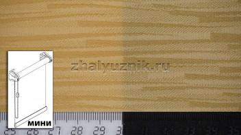 Рулонная штора системы мини с тканью - Эльба карамель (Амиго)