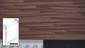 Рулонная штора системы мини с тканью - Эльба коричневый (Амиго)