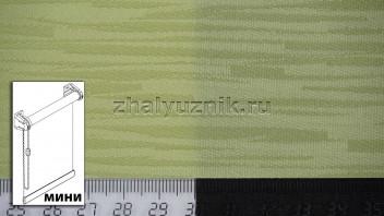 Рулонная штора системы мини с тканью - Эльба оливковый (Амиго)