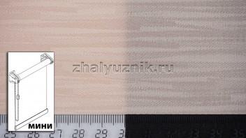 Рулонная штора системы мини с тканью - Эльба персиковый (Амиго)