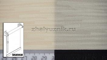 Рулонная штора системы мини с тканью - Эльба светло-бежевый (Амиго)