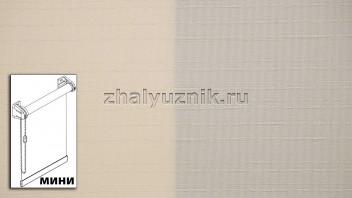 Рулонная штора системы мини с тканью - Блюз-роллекс Персиковый (Интерсклад)