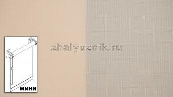Рулонная штора системы мини с тканью - Бомбей-роллекс Абрикосовый (Интерсклад)