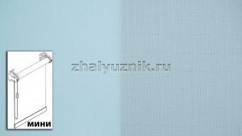 Рулонная штора системы мини с тканью - Бомбей-роллекс Голубой (Интерсклад)