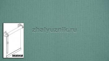 Рулонная штора системы мини с тканью - Бомбей-роллекс Малахитовый (Интерсклад)