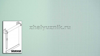 Рулонная штора системы мини с тканью - Бомбей-роллекс Зелёный (Интерсклад)