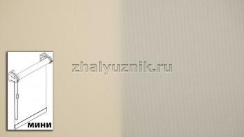Рулонная штора системы мини с тканью - Плэйн-роллекс Абрикосовый (Интерсклад)