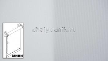 Рулонная штора системы мини с тканью - Плэйн-роллекс Белоснежный (Интерсклад)