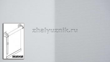 Рулонная штора системы мини с тканью - Плэйн-роллекс Белый (Интерсклад)