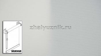 Рулонная штора системы мини с тканью - Плэйн-роллекс Бежевый (Интерсклад)