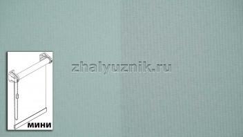 Рулонная штора системы мини с тканью - Плэйн-роллекс Бирюзовый (Интерсклад)