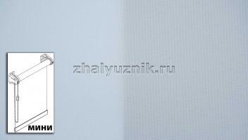 Рулонная штора системы мини с тканью - Плэйн-роллекс Голубой (Интерсклад)