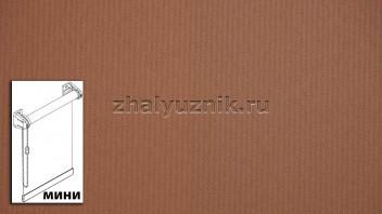 Рулонная штора системы мини с тканью - Плэйн-роллекс Коричневый (Интерсклад)