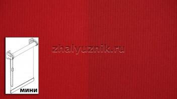 Рулонная штора системы мини с тканью - Плэйн-роллекс Красный (Интерсклад)