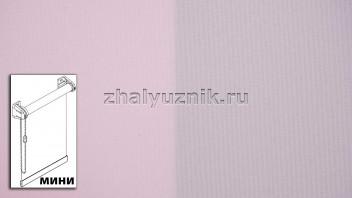 Рулонная штора системы мини с тканью - Плэйн-роллекс Розовый (Интерсклад)