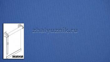 Рулонная штора системы мини с тканью - Плэйн-роллекс Синий (Интерсклад)